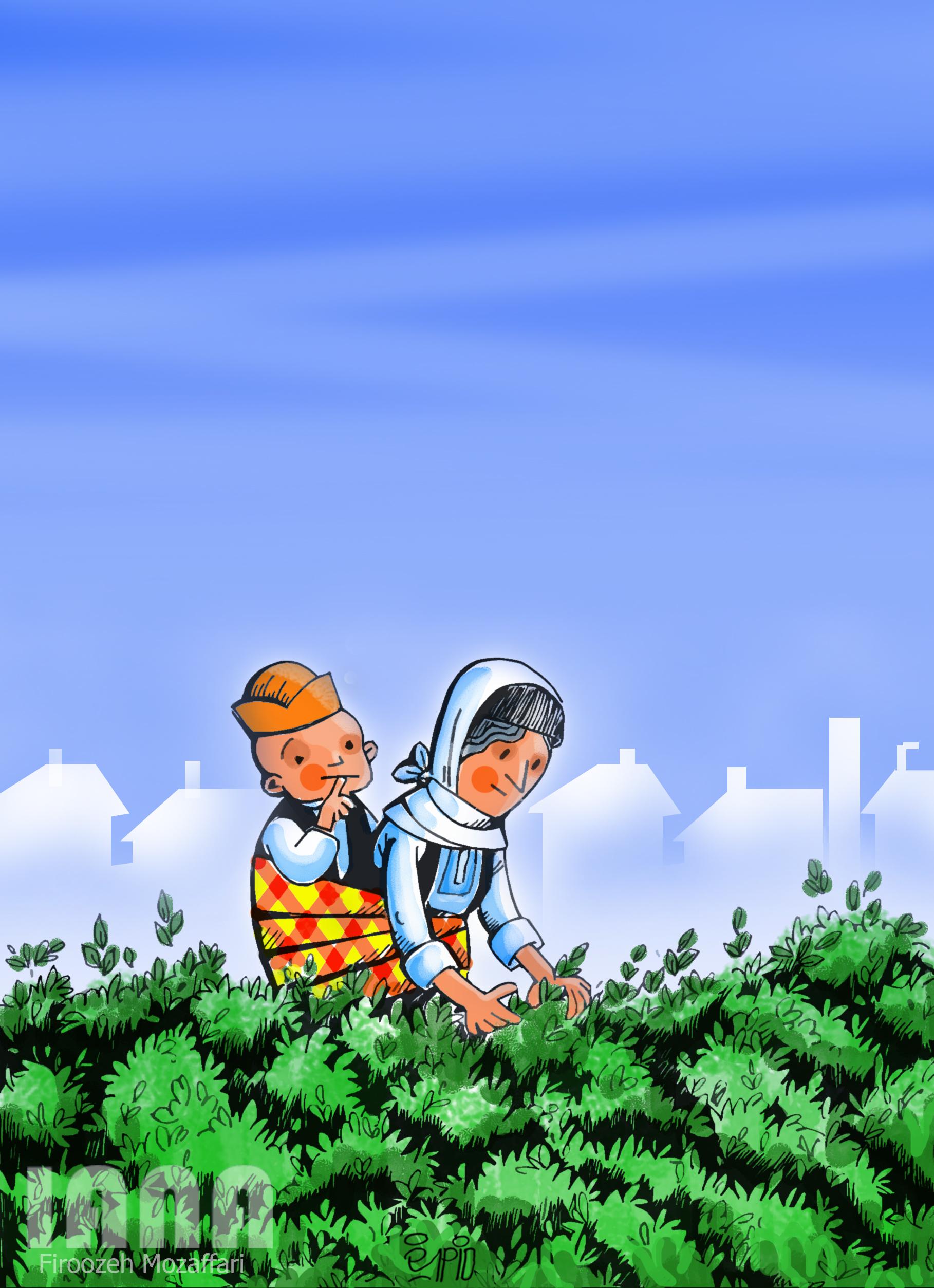 روز زنان روستایی