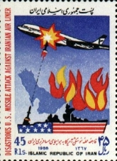 Iran-stamp-Scott
