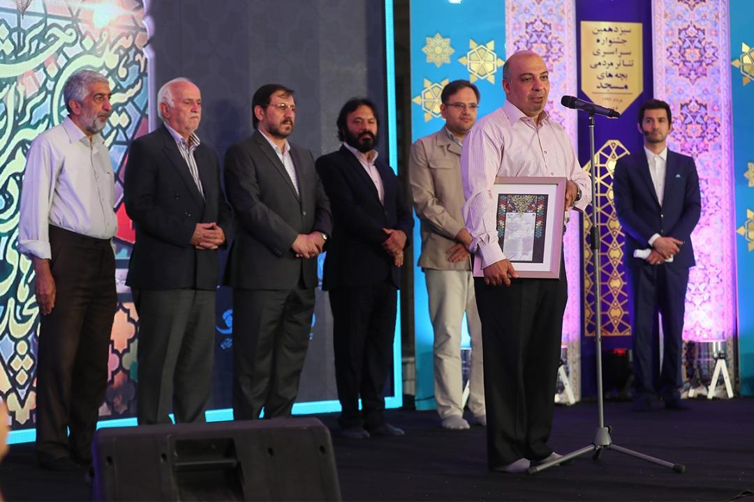 سیزدهمین جشنواره تئاتر بچههای مسجد