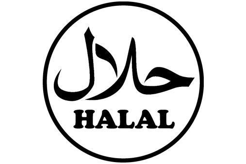 نمایشگاه مواد غذایی حلال سارایوو ۴ تا ۶ مهرماه برگزار می شود
