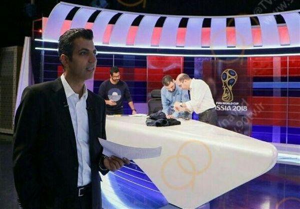 تلویزیون یکپارچه در خدمت جام جهانی فوتبال