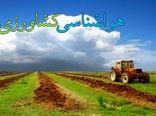 هشدارهای هواشناسی به کشاورزان تا ۲۱ فروردین/احتمال یخبندان و سرمازدگی