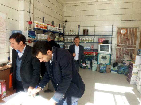 بازدید کمیته نظارت و بازرسی توزیع نهادههای کشاورزی