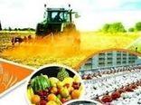 نو آوری در بخش کشاورزی و ایجاد ارزش افزوده