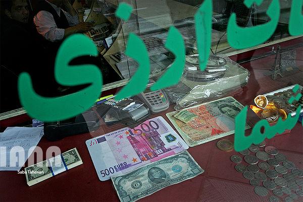 دستور ایجاد اوراق سلف ارزی صادر شد