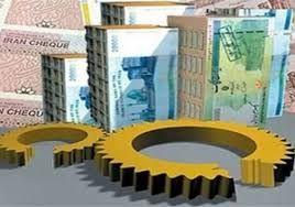 با پرداخت مبلغ ۱۱۷ میلیارد تومان کمک بلاعوض به ۳۰ هزار و ۳۰۰ نفر و ۱۳۰ میلیارد تومان تسهیلات ارزان قیمت