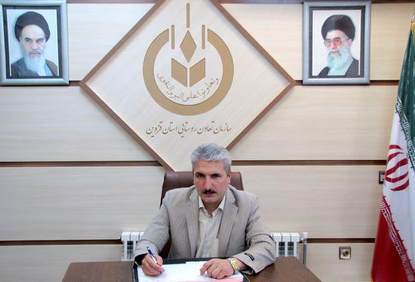 خرید 18هزار تن شیر توسط مراکز جمع آوری شبکه تعاونی کشاورزی استان قزوین