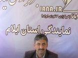 پایان مبارزه بیولوژیک و غیر شیمیایی در مزارع نخود و گوجه فرنگی استان ایلام