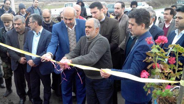 بهره برداری از پروژه بهسازی و مرمت آببندان در شهرستان املش