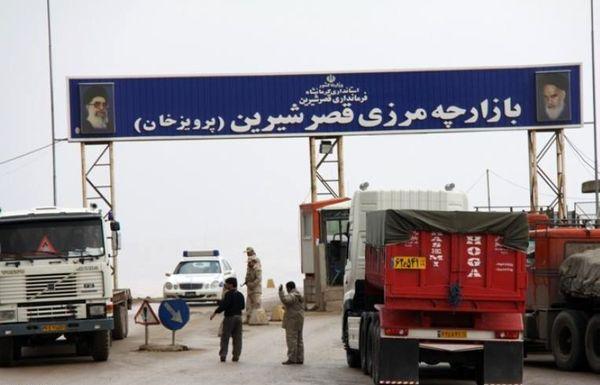 افزایش موانع صادرات ایران به عراق