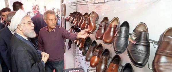کفش تبریز و دامداری صنعتی