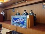 صندوق حمایت از توسعه بخش کشاورزی اسلامشهر، موفقترین صندوق استان تهران