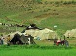۲۵ درصد خانوارهای عشایر استان برق ثابت دارند
