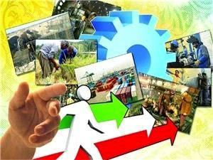 پرداخت بیش از ٢٢ میلیاردتومان تسهیلات به کشاورزان شهرستان ری