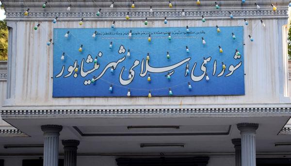 عضو شورای شهر نیشابور بازداشت شد