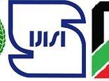 بیانیه مشترک سازمان استاندارد، گمرک و وزارت جهاد کشاورزی درباره ذرتهای آلوده