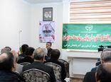 معرفی 58 نفر از مدیران برای ارزیابی به مرکز نوسازی و تحول اداری وزارت جهادکشاورزی
