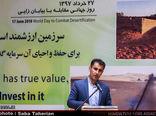 توقف انتقال آب و تأمین حقابه تالابها تنها راه نجات خوزستان
