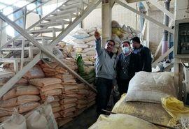 نظارت مستمر بر فعالیت کارخانجات خوراک دام چهارمحال و بختیاری