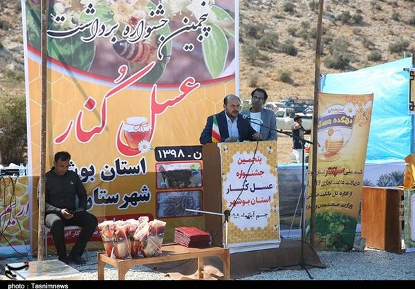 پنجمین جشنواره برداشت عسل کنار در شهرستان جم برگزار شد