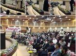 نشست بررسی و حل مشکلات بخش دامداری شهرستانهای بویین زهرا و آوج