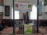 برگزاری دومین همایش اشتغال جوانان روستایی در بخش چهاردانگه شهرستان هوراند