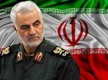 سرپرست وزارت جهاد کشاورزی شهادت سردار سلیمانی را تسلیت گفت