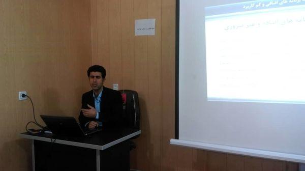 یک دوره آموزشی پدافند سایبری در سازمان جهاد کشاورزی استان برگزار شد