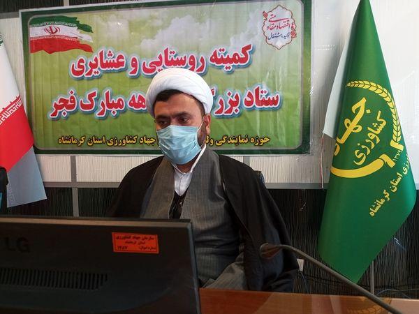 ارکان جهاد کشاوری استان برای نمایش دستاوردهای بخش کشاورزی در دهه فجر بسیج شوند