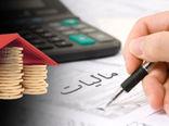 شناسایی 3900 میلیارد تومان فرار مالیاتی در مناطق ویژه و آزاد
