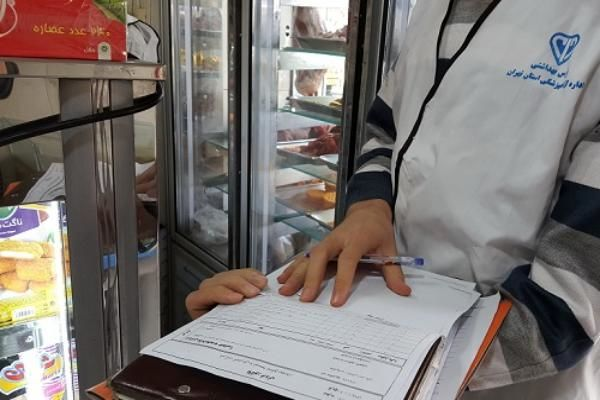 محرومیت یکساله از فعالیت در حوزه فرآوردههای خام دامی برای واحد بستهبندی تخممرغ متخلف