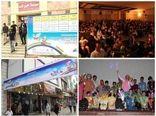نمایش 16 فیلم کودک و نوجوان در 32 منطقه از کشور
