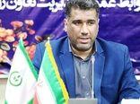 فروش خرمای خوزستان در بورس