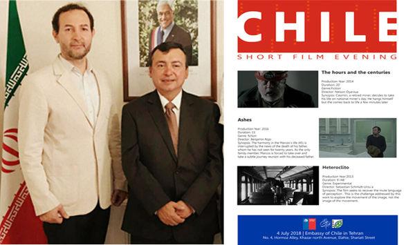 نمایش سه فیلم کوتاه ایرانی در سفارت شیلی
