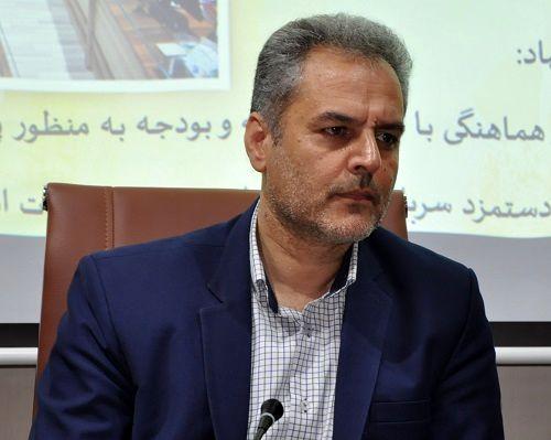 سرپرست موسسه آموزش عالی علمی-کاربردی و مهارتی وزارت جهاد