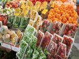 بستهبندی مانع اصلی سفارشات کشاورزی