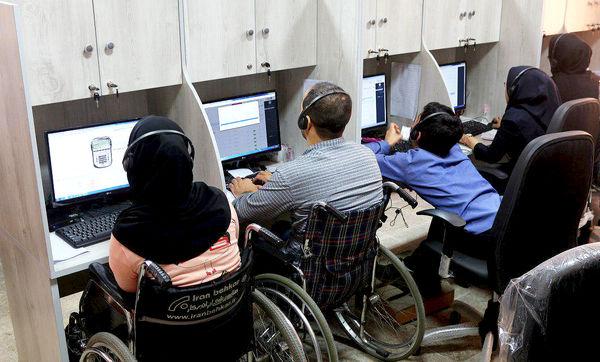 ایجاد صندوقهای شغلی برای حمایت از معلولان