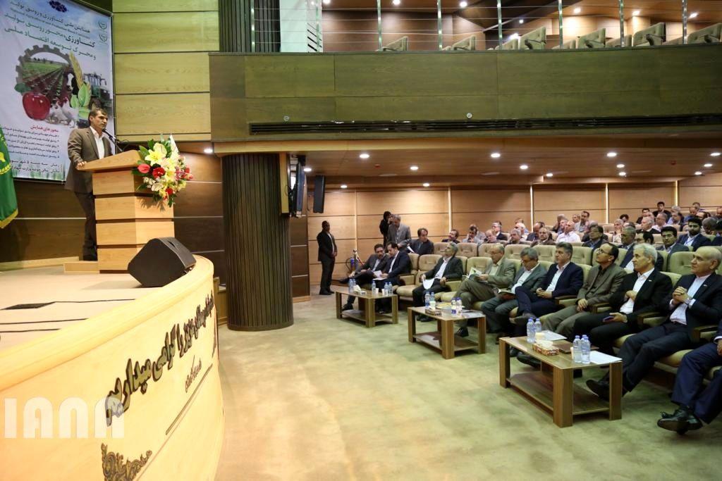 همایش ملی کشاورزی و رونق تولید