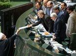 بودجه ۵ هزار و ۵۳۷ میلیارد تومانی وزارت جهاد کشاورزی