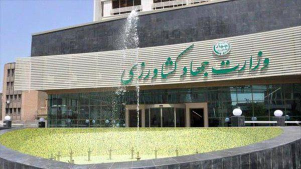 وزارت کشاورزی پاسخگوترین دستگاه در سامانه انتشار آزاد اطلاعات