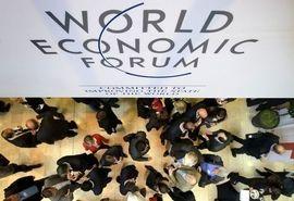 ایران در جایگاه 89 شاخص رقابتپذیری جهانی ایستاد
