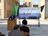 مراسم گرامیداشت هفته دفاع مقدس در سازمان جهاد کشاورزی استان یزد بر گزار شد