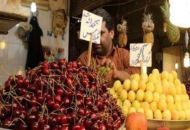 ثبات قیمت در بازار میوه و سبزی/ پایان فصل گیلاس و زردآلو؛ آغاز توزیع انجیر و گلابی در  بازار + جدول قیمتها
