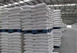 توزیع ۷۳۸ تن شکر در خراسان شمالی