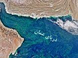 درآمدزایی آبهای شور دریای عمان برای بومیان سواحل جنوبی