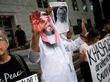 رسوایی عربستان در ماجرای جمال خاشقجی