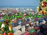 افزایش صادرات محصولات کشاورزی ایران به عراق