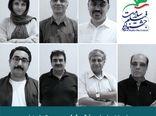 معرفی داوران بخش مستند جشنواره فیلم سلامت