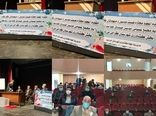 صندوق حمایت از توسعه بخش کشاورزی خرم بید تشکیل شد
