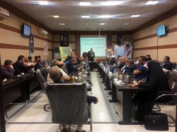 کارگاه آموزشی پدافند غیر عامل از منظر کشاورزی در شهرستان تهران برگزار شد